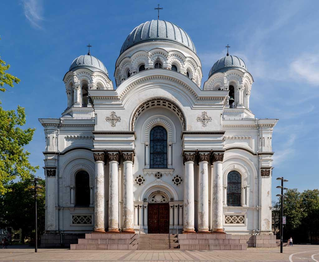 Kaunas museum for blinde i Litauen. Kirkebygg med en stor kuppel som utgjør taket.